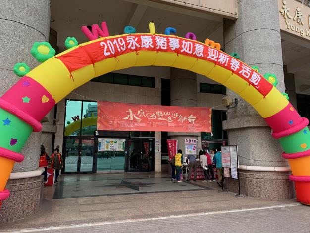 永康社教館入口