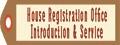戶政事務所簡介及共通性業務英文網頁