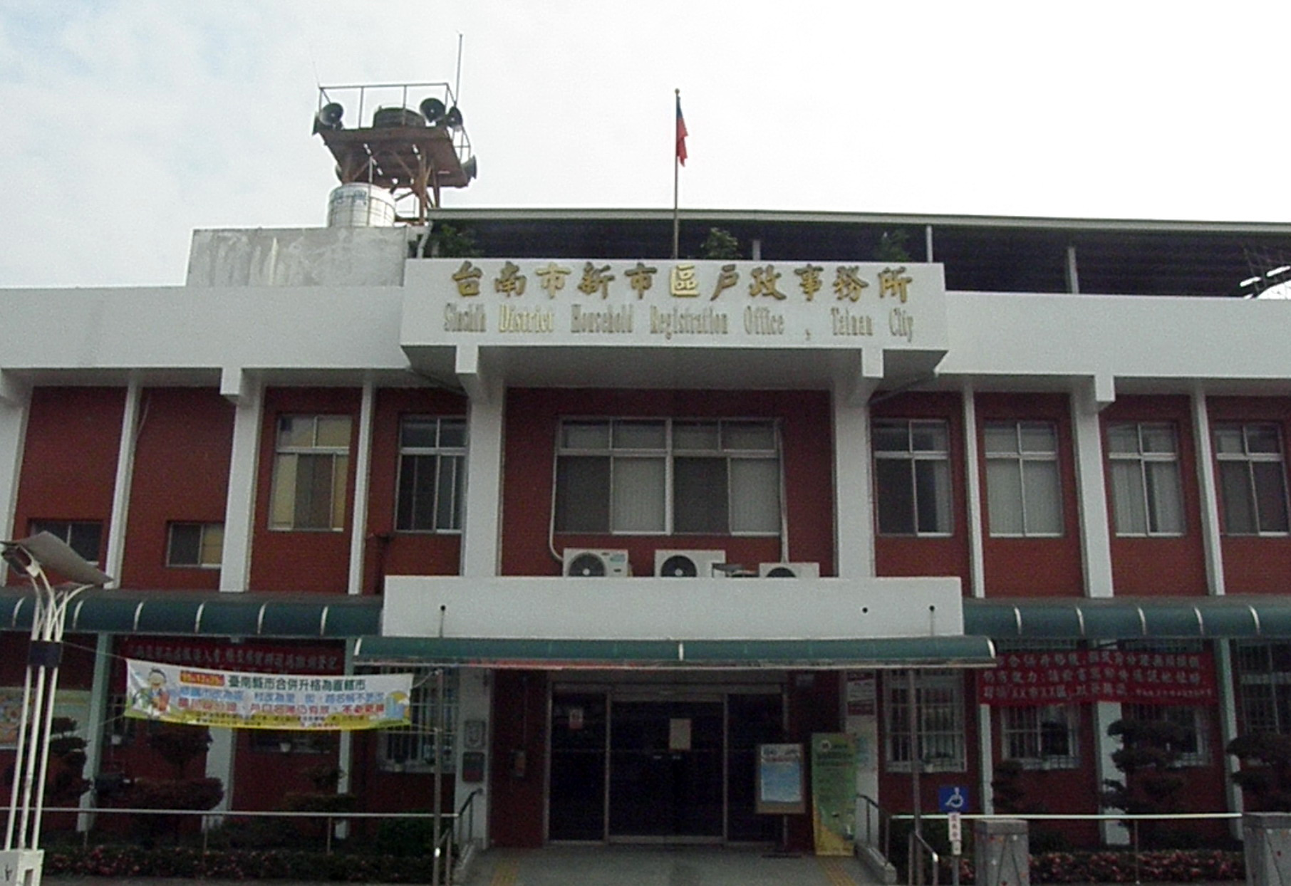 Xinshi  Office  Front View picture