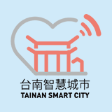 Tainan Smart City Website Logo