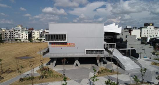 永華國民運動中心