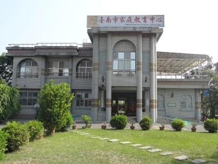 臺南市家庭教育中心溪北服務處