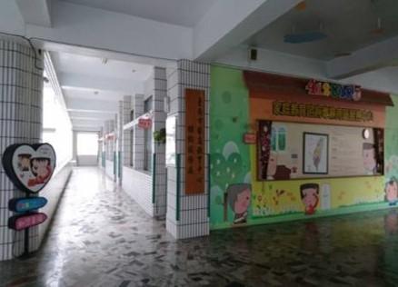 臺南市家庭教育中心諮詢服務處