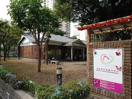 臺南市家庭教育中心溪南服務處