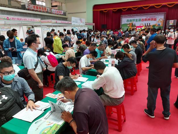 勞工局就業博覽會