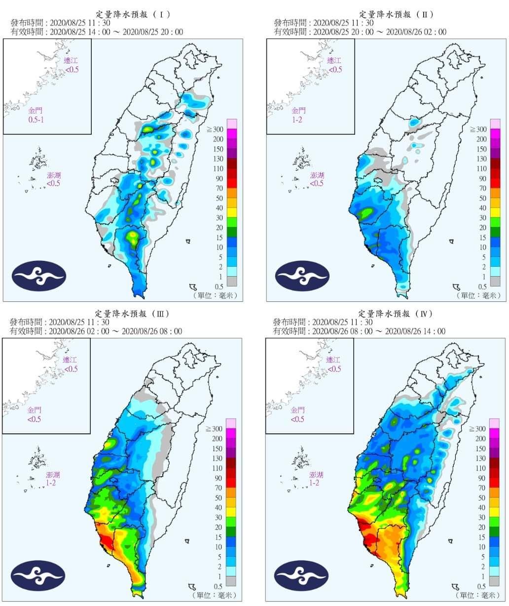 中央氣象局降雨預報圖