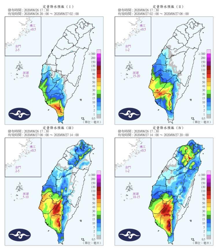 中央氣象局8月27日全台降雨預報圖