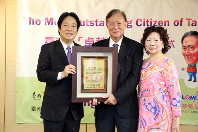 賴清德市長與沈坤照伉儷合影