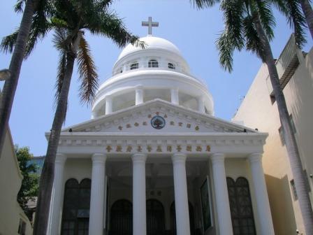 看西街教會