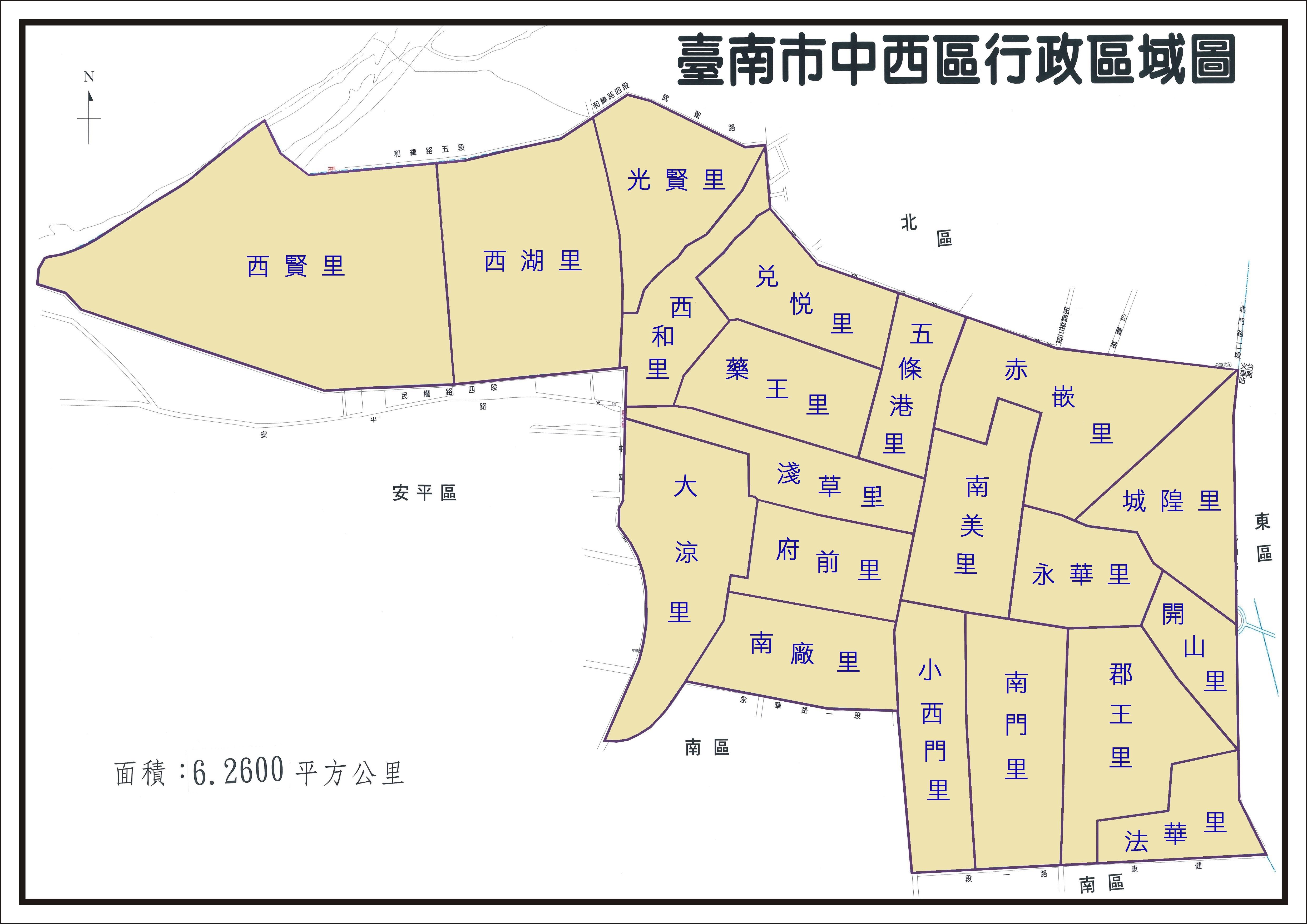 中西區行政區域簡圖