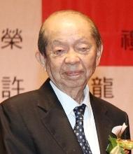 許文龍先生