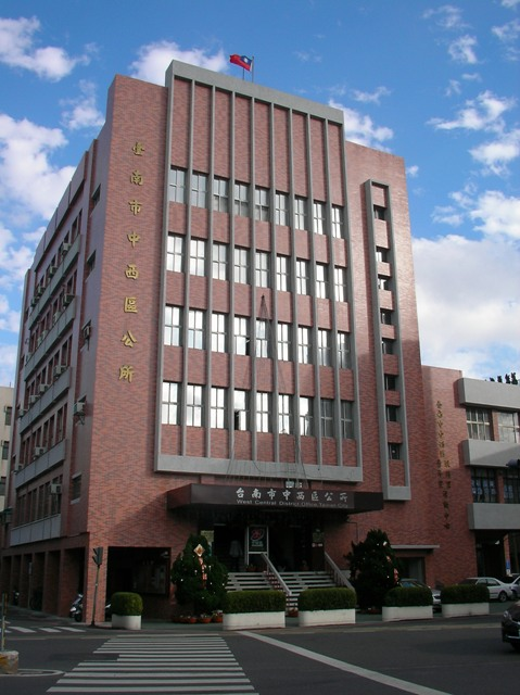 west central district office, tainan city picture