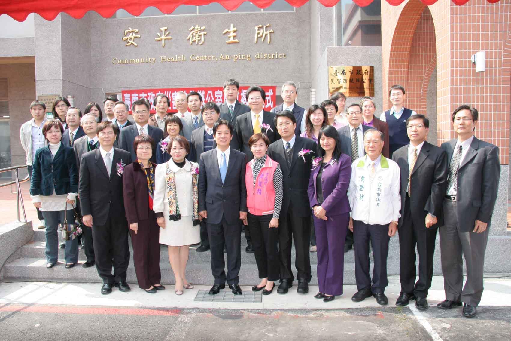臺南市政府成立災害防救辦公室大合照