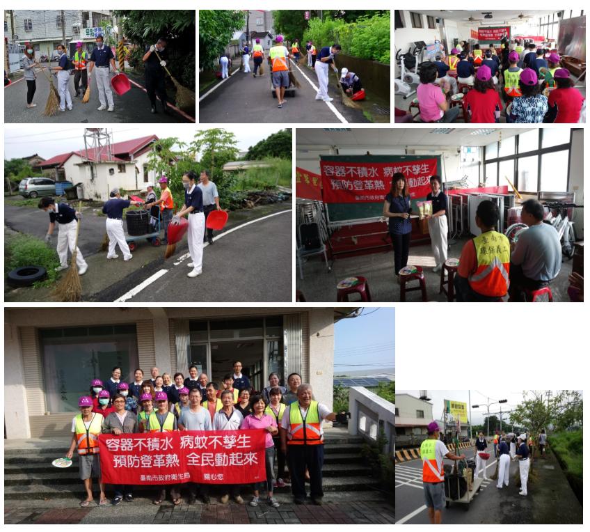 「慈濟義工參與豐華社區環境清理」