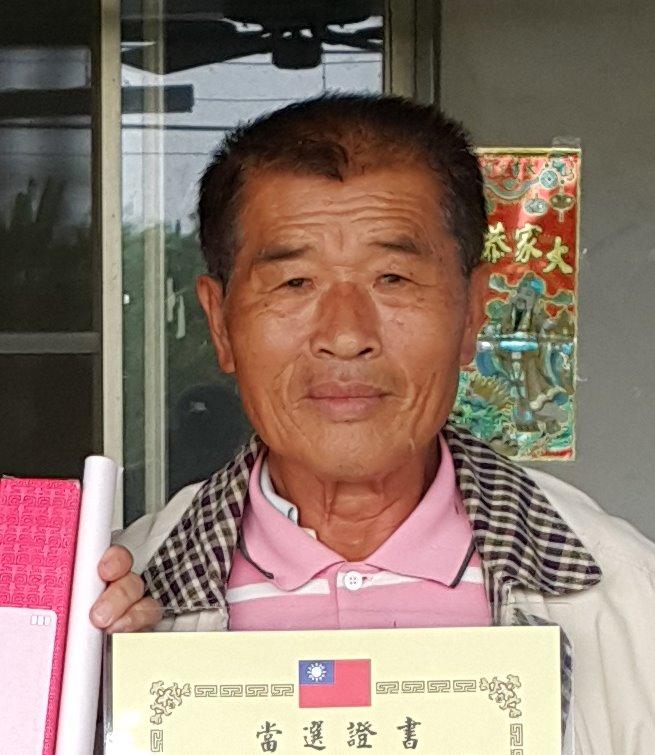 二溪里里長葉榮州照片