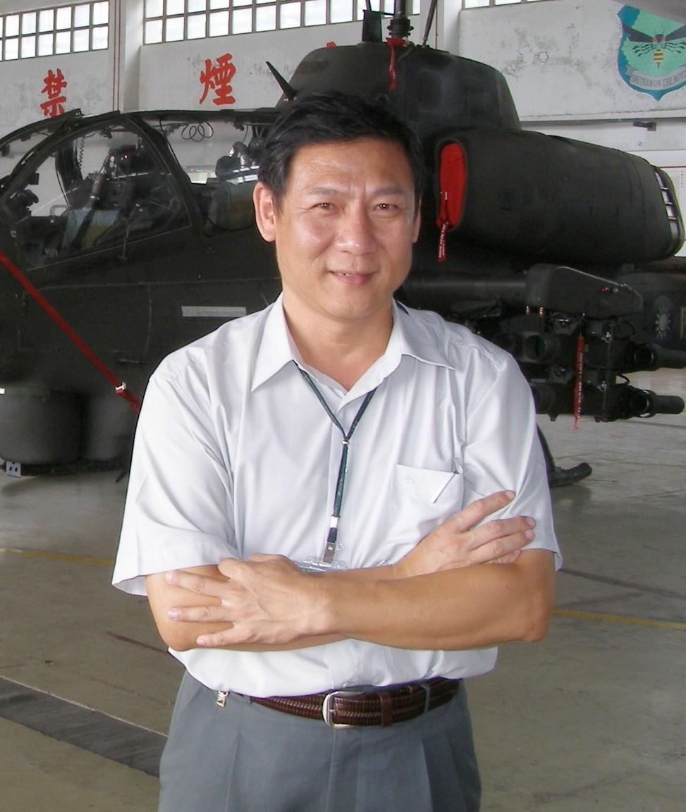 District Executive:TU,SIOU-HUEI