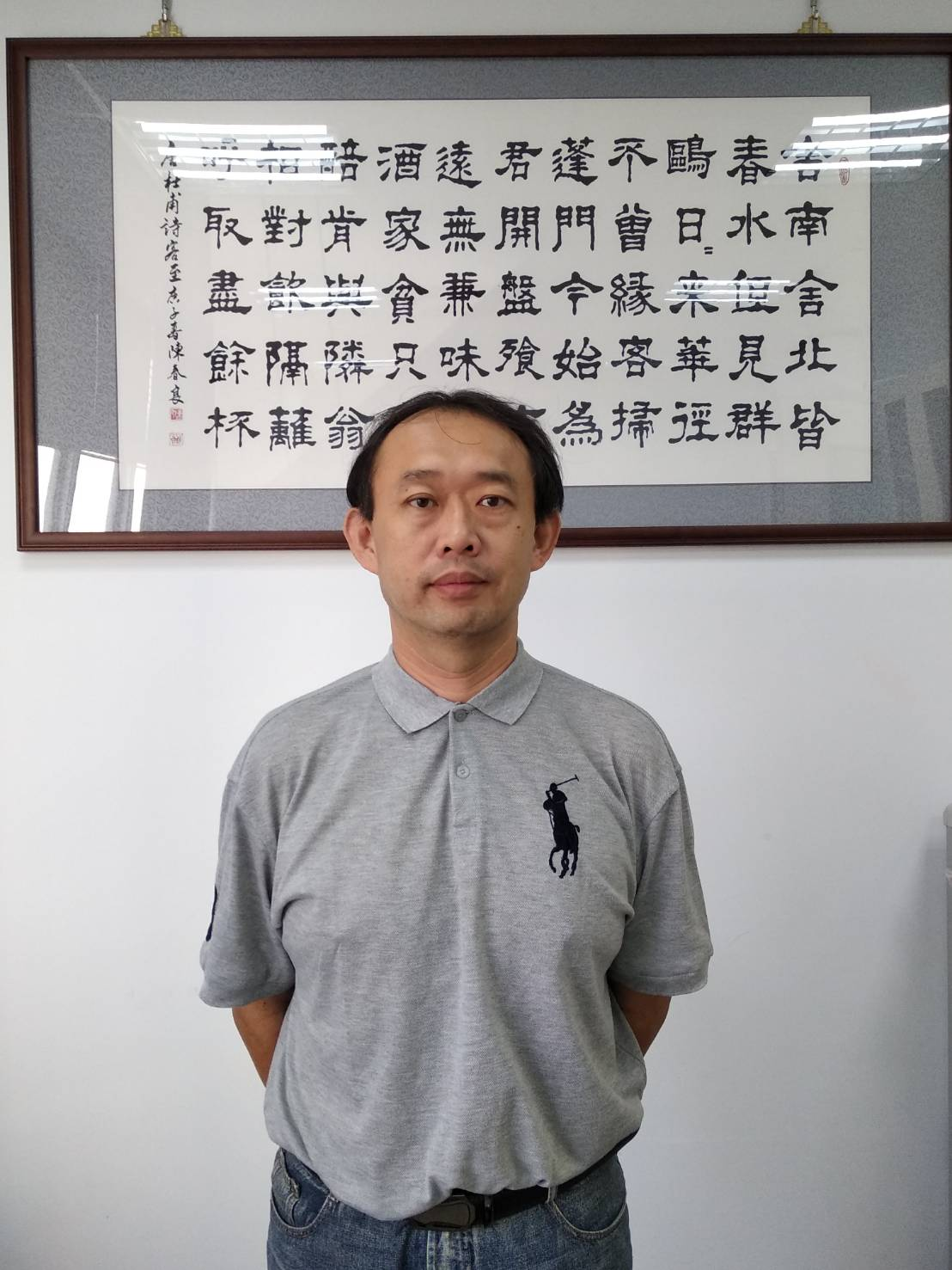 代理區長  陳仁偉