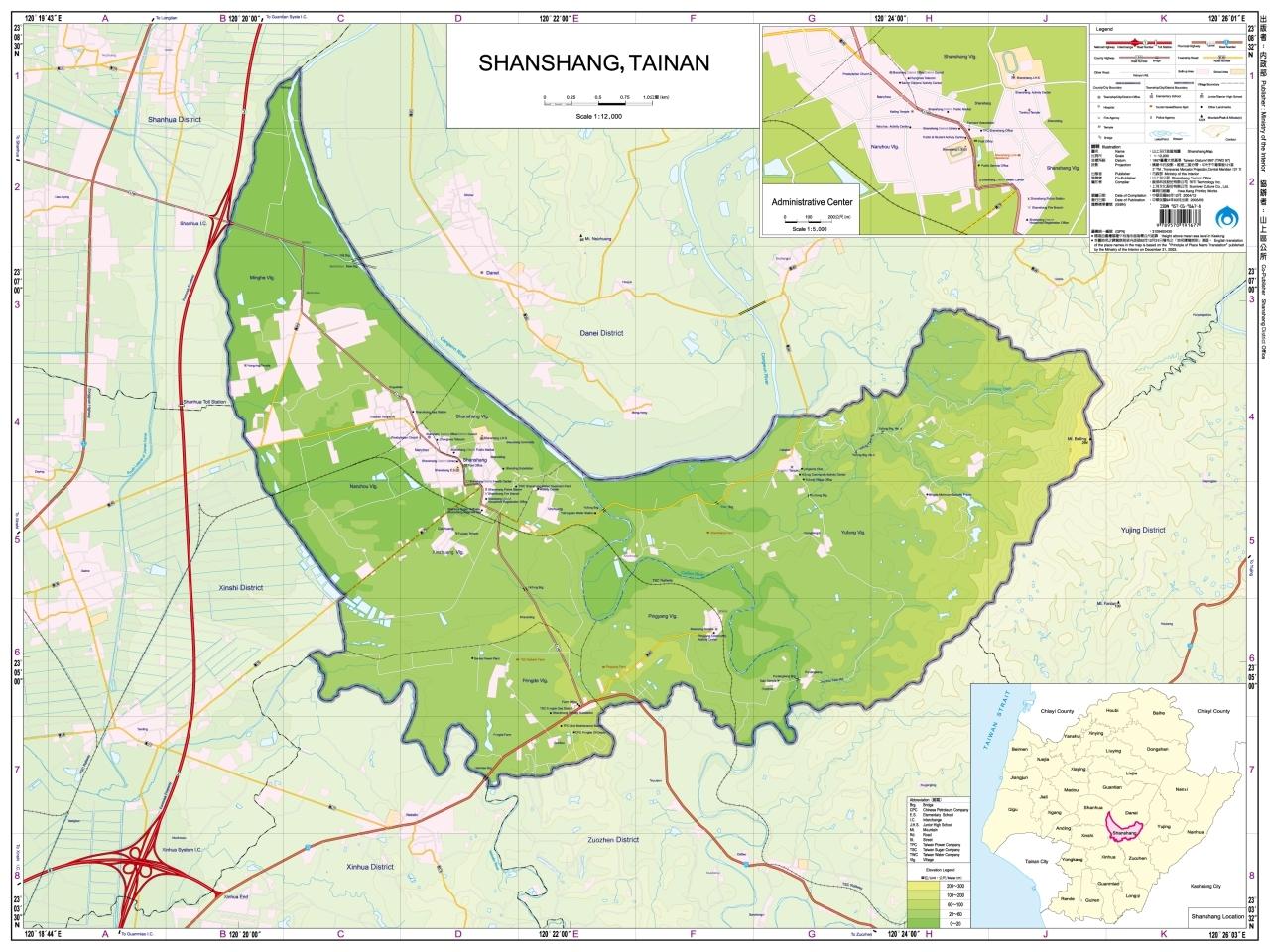 Tainan City Shanshang District
