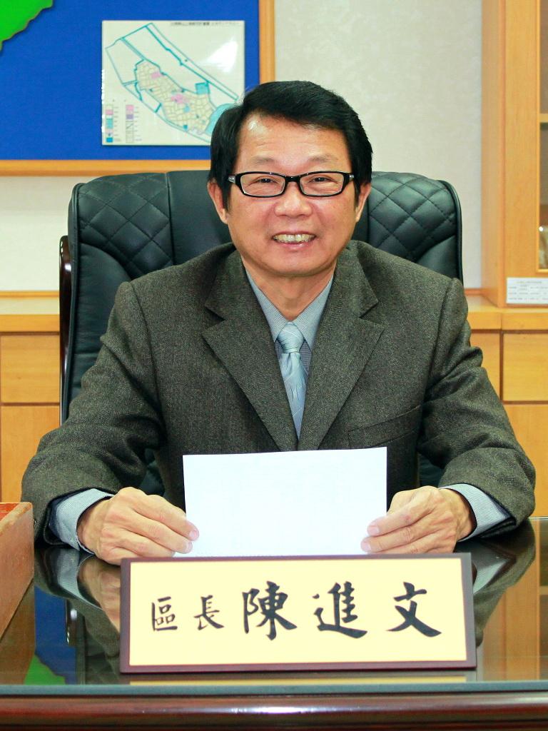 District Chief Chen Chin-wen