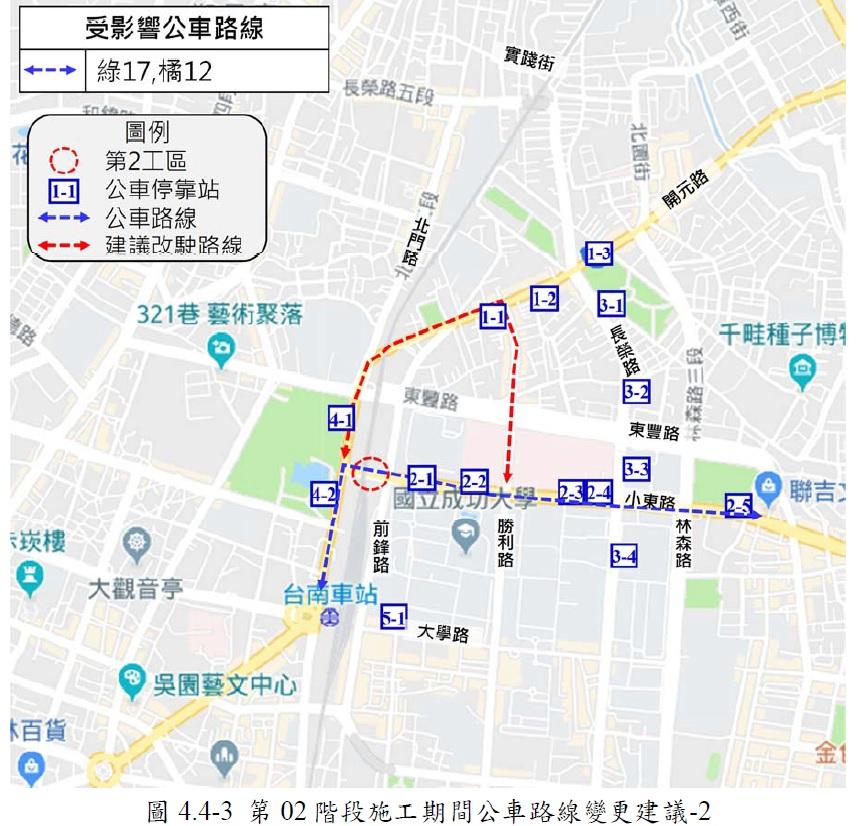 公車變更路線圖2