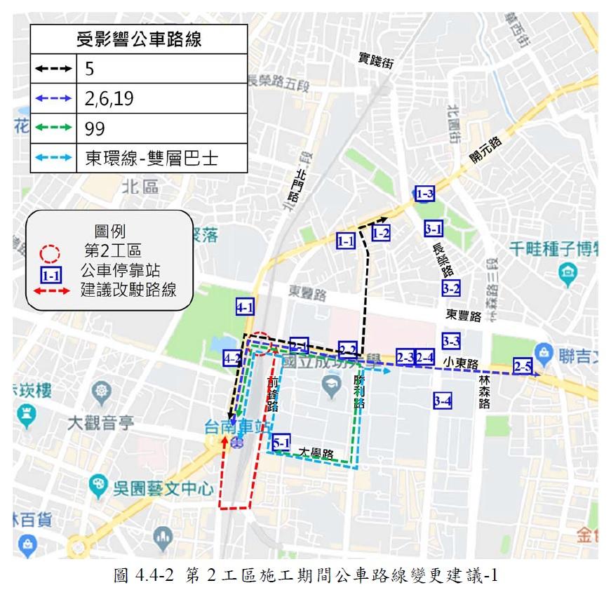 公車變更路線圖1