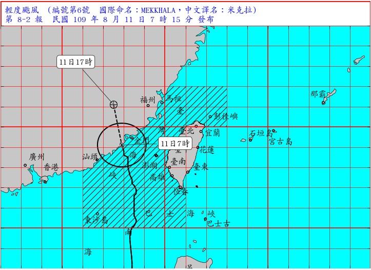 第6號颱風8月11日動態圖