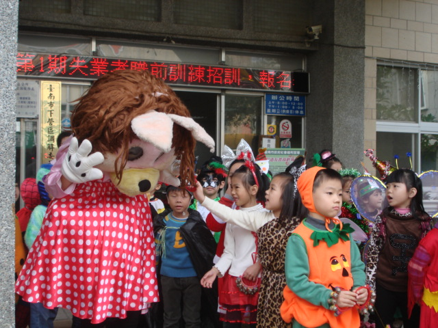 Children playing with rabbit puppets