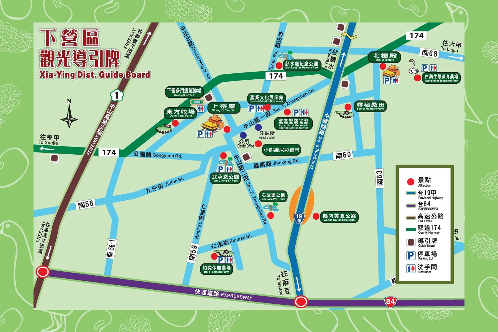 Tours at Xiaying