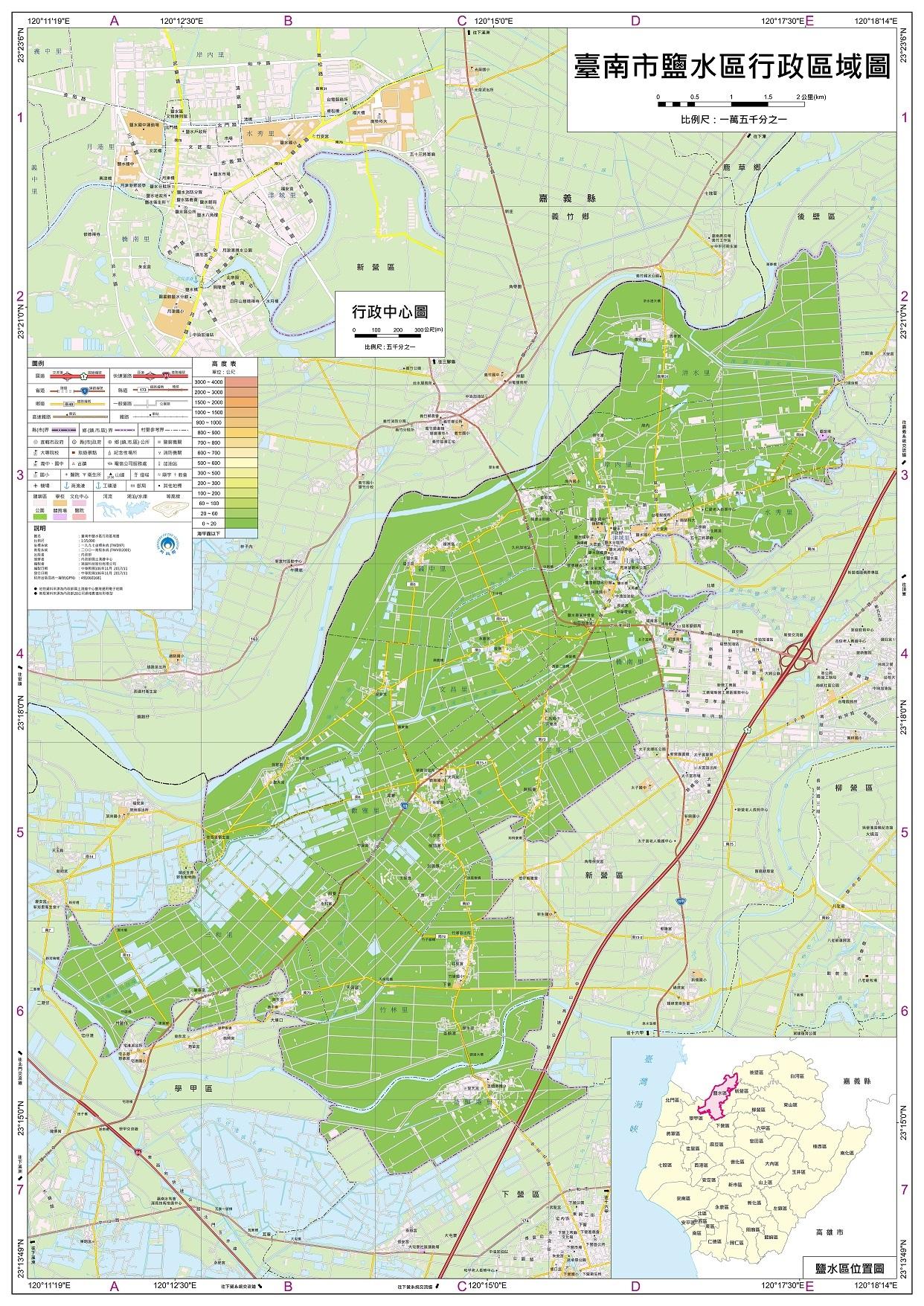 位於中華民國臺南市西北部,屬於大新營生活圈的範圍,與新營為雙子城,有豐富的人文及民間習俗文化。