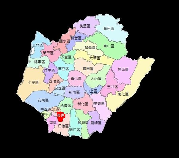 臺南市行政區域圖(本所轄區本市東區)